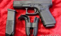 NUOVO #N-0003 Glock - 19 Gen.IV calibro 9x21 ARMA COMUNE Prezzo di listino ufficiale euro 658,00 Acquistabile esclusivamente in armeria a seguito di presentazione di Porto d'Armi o titolo di polizia equipollente. Presenti anche su: