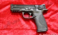 NUOVO #N-0200 Smith & Wesson - M&P9 calibro 9x21   NOTE: - n.n.     ARMA COMUNE Prezzo di listino euro 934,00 Acquistabile esclusivamente in armeria a seguito di presentazione di Porto d'Armi o titolo di polizia equipollente. Presenti anche su: