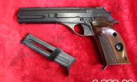 USATO #0491 Beretta - 76 calibro 22 l.r.  NOTE: - lunghezza canna 5
