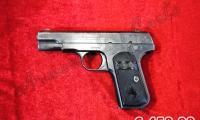 USATO #0575 Colt - Pocket calibro 7,65 Browning (32 A.C.P.)  NOTE: - Buone condizioni          ARMA COMUNE Prezzo euro 450,00 Acquistabile esclusivamente in armeria a seguito di presentazione di Porto d'Armi o titolo di polizia equipollente. Presenti anche su: