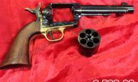USATO #0480 Pietta - 1873 Single Action 44 calibro 44 Magnum  NOTE: - canna 5