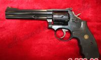 USATO #0649 Smith & Wesson - 586 calibro 357 Magnum  NOTE: - Lunghezza canna 6
